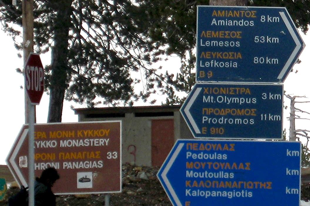 как добраться до горнолыжного курорта Кипра Троодос