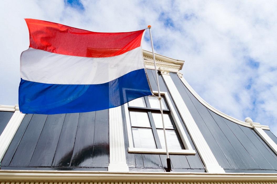 голландские слова для туристов